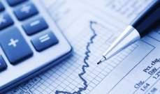 مؤسسات التصنيف في برج المراقبة لما ستصل اليه موازنة 2019 وتقرير صندوق النقد ينقل حقيقة الوضع الاقتصادي بعد اسبوعين