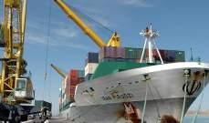 إيران.. قيمة التجارة الخارجية مع أوروبا بلغت 8.8 مليار دولار