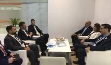 البستاني تلتقي المدير العام للوكالة الدولية للطاقة المتجددة: دعم كامل لتطور السوق الطاقة في لبنان