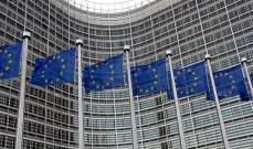 """المفوضية الأوروبية: فيروس """"كورونا"""" من المرجح أن يبطئ النمو في منطقة اليورو في 2020"""