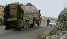 الجيش يصادر 70 ألف ليتر من المحروقات المعدة للتهريب خلال أسبوع