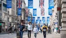 """بريطانيا تحذر من أن نوع جديد لفيروس """"كورونا"""""""