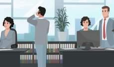 تطوير منظومة ذكية تحدد أسباب غياب التركيز أثناء العمل