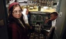 """تعرف الى أول مضيفة طيران مصرية مصابة بمتلازمة """"داون"""""""