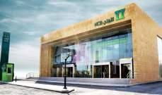 """تحليل:اندماج """"الأهلي"""" و""""الرياض"""" المحتمل يؤسس أكبر مصرف سعودي ويستحوذ على ثلث القطاع"""