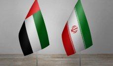 رئيس غرفة التجارة الإيرانية الإماراتية: إرتفاع قيمة التجارة بين البلدين إلى 20 مليار دولار