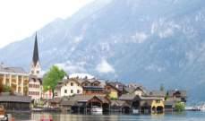 """منتجع """"باد إيشل"""" في النمسامن عواصم الثقافة الأوروبية في 2024"""