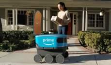 ولاية بنسلفانيا الأميركية تسمح بإستخدام روبوتات توصيل الطلبات