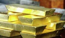اتفاق بين دبي وزيمبابوي يمهد لإنشاء سوق يمنع تهريب الذهب من البلد الأفريقي