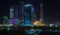 دراسة عقارية: أغلى شقة في موسكو بلغ سعرها 78 مليون دولار في ايار