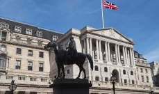 بنك إنكلترا يبقي الفائدة دون تغيير ويخفض توقعات نمو الناتج المحلي