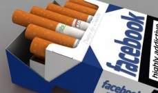 """دراسة: شركات التبغ تروج لمنتجاتها وتبيعها علنا على """"فيسبوك"""" حتى للأطفال"""
