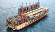 كمبوديا تسعى لاستئجار سفينة توليد كهرباء تركية لمعالجة نقص الطاقة