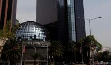 الأسهم المكسيكية تتراجع وسط خسائر في قطاعات الخدمات المالية والصحية