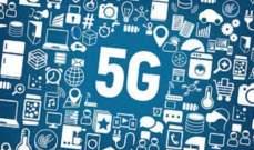 """علماء ينفون تسبب شبكة """"5G"""" في السرطان"""