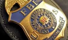 """""""FBI"""" يحذر من عملية احتيال تستهدف أجهزة الصراف الآلي في العالم"""