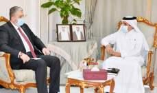 قطر.. نمو التبادل التجاري مع تركيا خلال الأعوام الـ5 الأخيرة بنسبة تزيد عن 100%