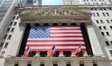 الخزانة الأميركية تمتنع عن وصف أي دولة بالتلاعب في العملة
