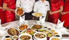 مطعم في الصين يشجع  الزبائن على خسارة الوزن!