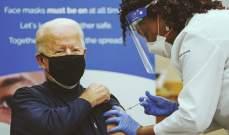 """الرئيس الأميركي المنتخب جو بايدن يتلقى اللقاح المضاد لـ""""كورونا"""""""