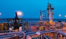 إنتاج الصين من الغاز الطبيعي سيفوق النفط في 2025