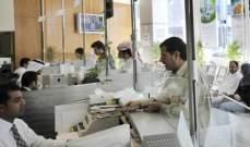 توقعات بنمو القطاع المصرفي الإماراتي بنسبة 10% في 2019