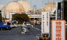 مع تراجع الإنتاج.. واردات اليابان من النفط تنخفض أكثر من 9 % في شباط