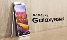 """هاتف """"غالاكسينوت 9"""" قد يأتي مع ذاكرة تخزينية بحجم 512 جيغابايت"""