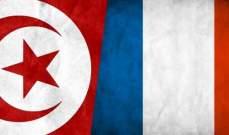 فرنسا تحوّل ديوناً تونسية إلى استثمارات