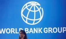 """15 مليون دولار منحة من """"البنك الدولي"""" لقطاع الشباب الفلسطيني"""