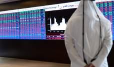 بورصة قطر تغلق على ارتفاع بنسبة 1.37% عند 9211.89 نقطة