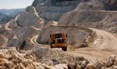 """وزير الطاقة السوداني: شركة """"ارياب"""" جاهزة لزيادة إنتاج الذهب الفترة القادمة"""