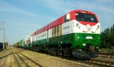 إطلاق قطار شحن يربط باكستان بتركيا عبر إيران