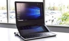"""""""إنتل"""" تطرح """"حاسب المستقبل"""" بتصميم فريد ولوحة مفاتيح قابلة للطي"""