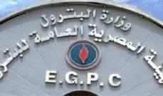 3.55 مليارات دولار واردات مصر من الغاز المسال 2015 /2016