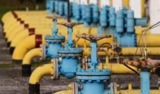 النفط يغلق قرب 75 دولاراً للبرميل بعد هبوط حاد في المخزونات الأميركية