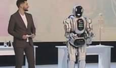 """بالفيديو .. تعرف على فضيحة الروبوت الروسي """"بوريس"""" الشبيه بالبشر"""