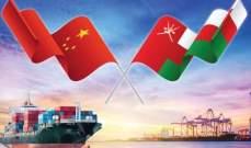 5 شركات صينية جديدة تستثمر في سلطنة عمان
