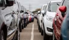 توقعات بانخفاض مبيعات السيارات الأوروبية بنسبة 25 % في 2020