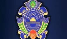 الأمن العام تابع عمليات تسليم المازوت