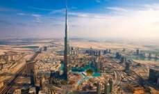 """""""منطقة نايف"""" تتصدر أفضل 10 مناطق جاذبة للمستثمرين في دبي"""
