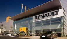 """السلطات الفرنسية تتهم """"رينو"""" بالخداع على خلفية تحقيق بشأن انبعاثات الديزل والشركة تنفي"""