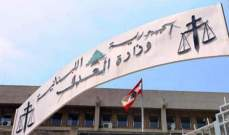 خلاف عقاري في بغداد يستدعي شكوى قضائية في بيروت