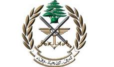 قيادة الجيش: باخرة فرنسية محملة بحوالي 250 طن من المساعدات تصل بيروت