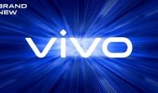 """ما هي ميزات هاتف """"vivo"""" الجديد؟"""