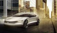 """محلل: """"آبل"""" قد تثير اضطراباً في صناعة السيارات حول العالم"""