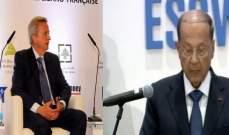 موجز الإقتصاد -سلامة يُطمئن: الليرة بخير .. وعون يؤكد: لبنان عازم على مواجهة الواقع وصعابه
