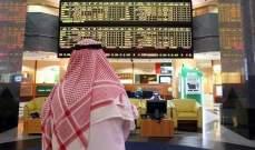 أسواق الإمارات: مؤشرا دبي وأبوظبي ينخفضان بأكثر من 0.6%