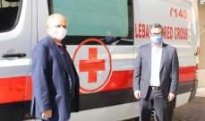 """""""سيتي الاجتماعية"""" تتبرع بـ 200 ألف دولار للصليب الأحمر اللبناني"""