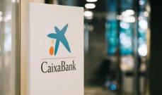 أكبر بنك في إسبانيا يُسرِّح أكثر من 6 آلاف من موظفيه